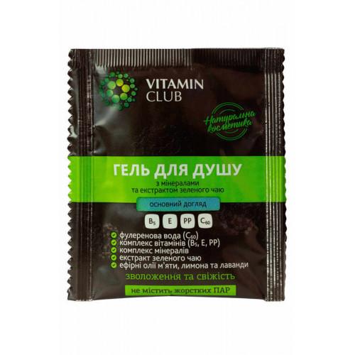 Гель для душа с минералами и экстрактом зеленого чая (саше) - фото на Vitaminclub